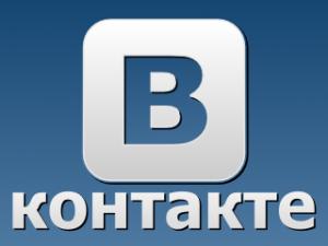 Песни Linkin Park в скором времени могут исчезнуть из ВКонтакте